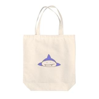 ゆるゆるサメ Tote bags