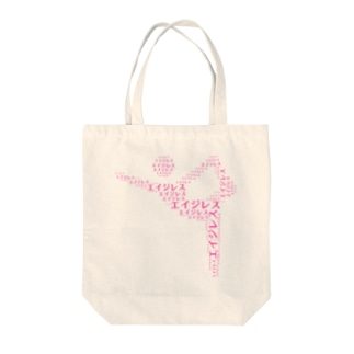 7.Pilates Tote bags