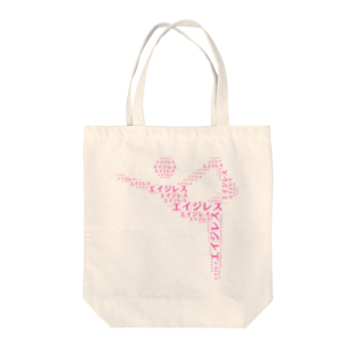 WgalleryCの7.Pilates Tote bags