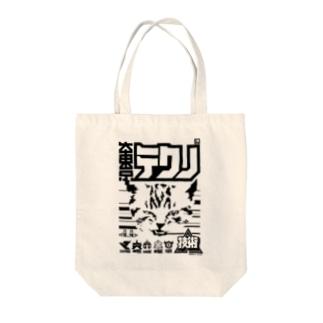 大東京テクノ猫 トートバッグ