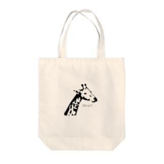 いかついキリンさん Tote bags