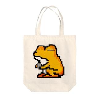 カエルのぺしゃんこ(ゲームボーイ持ってるver) Tote bags
