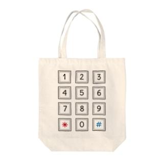 プッシュ電話 Tote bags