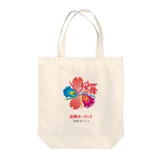 桜舞ポーランド国際チーム Tote bags