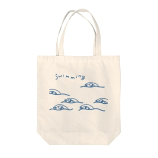 swimming Tote bags