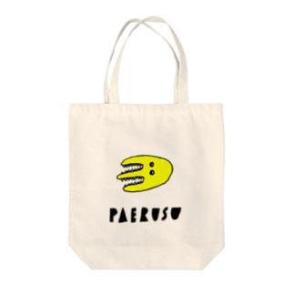 パエルス Tote bags
