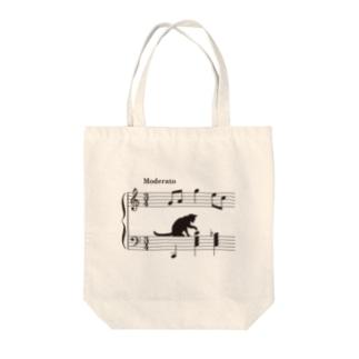 ネコ、音符にイタズラver.2 Tote bags