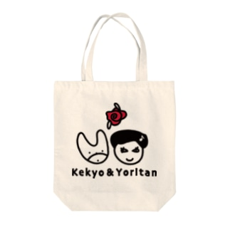 the 5th anniversary Tote bags
