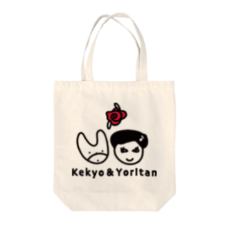 Kekyo & Yoritan RECORDSのthe 5th anniversary トートバッグ