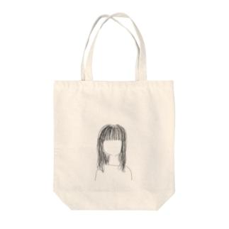 寝起きちゃん Tote bags