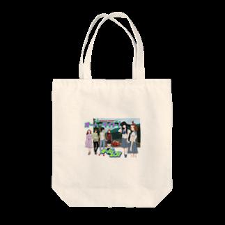 山口かつみのOVER REV! &OVER RIDE! Tote bags