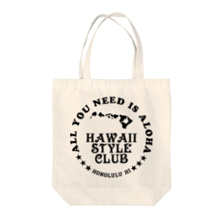 HSC BLK LOGO Tote bags