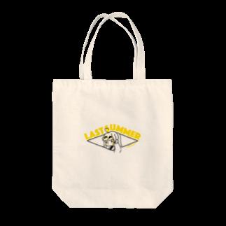 uniroomのlast summer vacation_はーふついん Tote bags