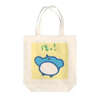 ペんちゃん・ほっ!(黄) Tote bags