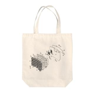 ErgoDash assembly Tote bags