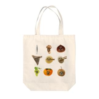 秋の味覚 Tote bags