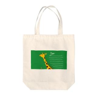 kirintan Tote bags