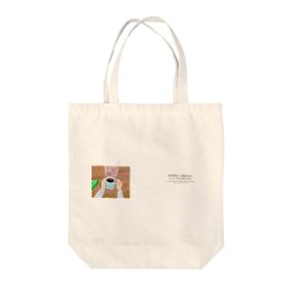 珈琲とわたし Tote bags