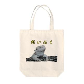 だいふくさん 流木 Tote bags