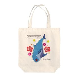 華やかボタニカルなハンドウイルカ Tote bags