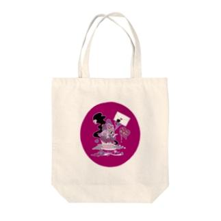 恋と嫉妬とドーパミン Tote bags