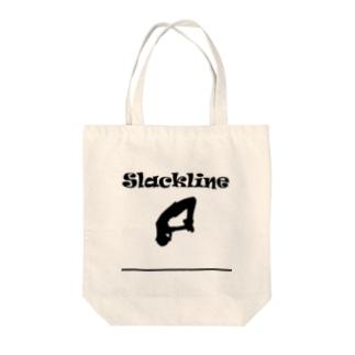 スラックライン(フリップ) Tote bags