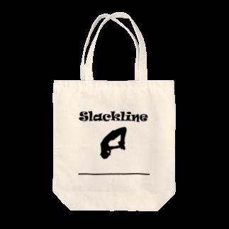 SLACKLINE HUB(スラックライン ハブ)のスラックライン(フリップ) Tote bags