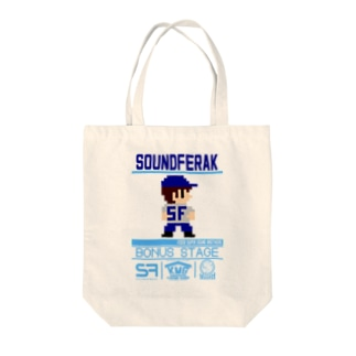 SF sound brothers トートバッグ