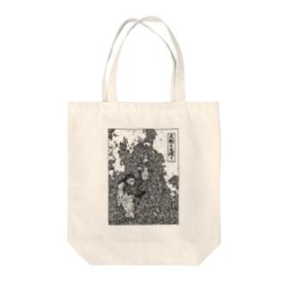 天狗の火渡り Tote bags
