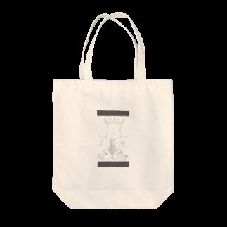 破メTa牢屋の人生 Tote bags