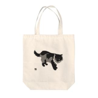 たてがみのある猫の布かばん・白黒 Tote bags