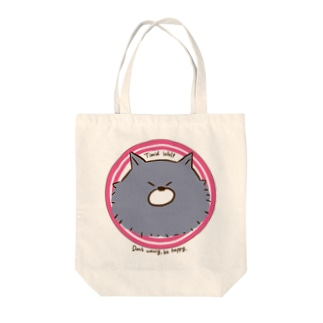 University of timid wolf. Tote bags