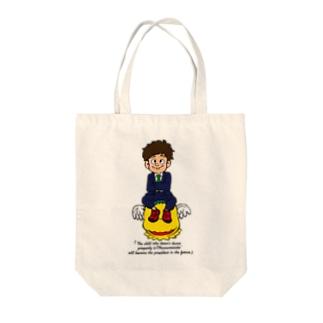 トートバッグ(将来社長になる子ども) Tote bags