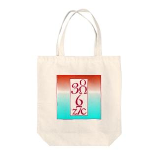 グラデ温泉 Tote bags