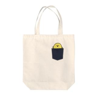 ピヨポケット Tote bags