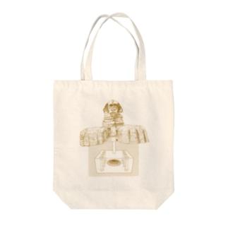スフィンクスの超秘密 Tote bags