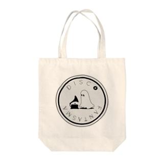 Disco Fantasma Logo - Grey Tote bags