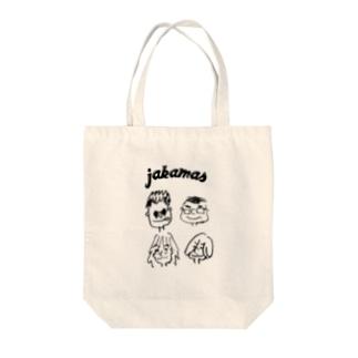 jakamas Tote bags