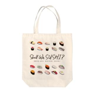 寿司とおでかけトート Tote bags