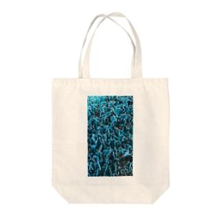 masato 5 Tote bags