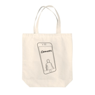 Canvas. Tote bags