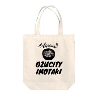 おしゃれいもたき Tote bags