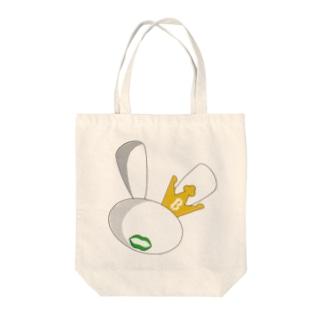 ビッチ[仮想通貨] Tote bags