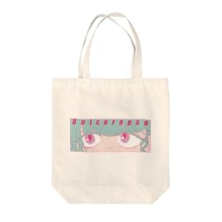 Unicornpao Box Logo  Tote bags