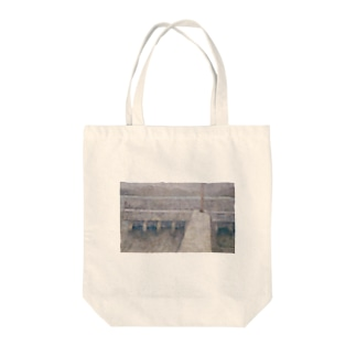Back that I have seen Tote bags