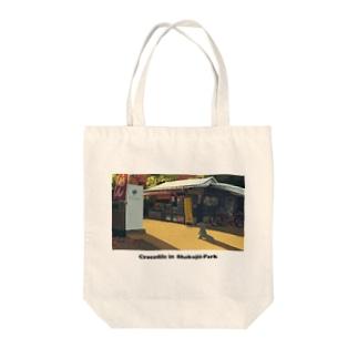 石神井公園のワニ トートバッグ