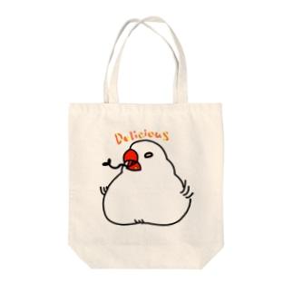 デリシャス文鳥 Tote bags