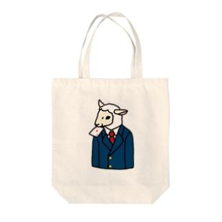 ひつじ年男 Tote bags