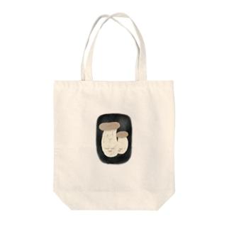 エリンギ親子パック Tote bags