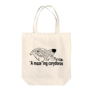 """コリドラス迷路(""""Amaze"""" ing corydoras) Tote bags"""